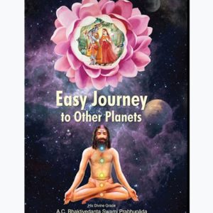 _easy_journey_to_other_planets