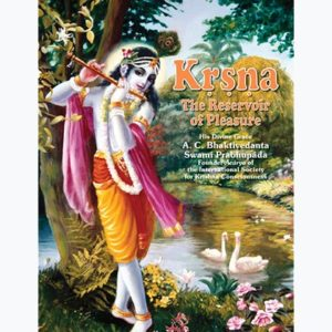_krishna_the_reservoir_of_pleasure