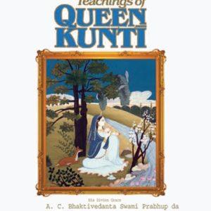 _teachings_of_queen_kunti